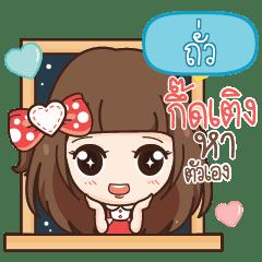 TUA4 mollycrying_N