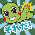 SORMAMEKUN Sticker 2