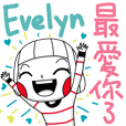 Evelyn's sticker