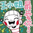 Miss_Wang's sticker