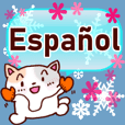 Cat & snow (Spanish)