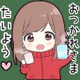 Send to Taiyo - jersey chan