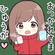 Send to Hyuga - jersey chan