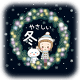 Animation sticker [Gentle winter]