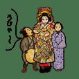 kabuki jiten no.2