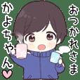 Kayo chan hira_jk