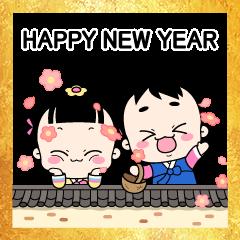 Happy New Year from NARA