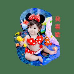 Weiyuyeh_20181204155325