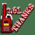 รหัสวิทยุสื่อสารสีแดง