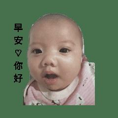 Roune_20181204175840