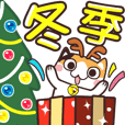 冬季(聖誕快樂&新年快樂)日常貼心用語