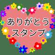 flower sticker thank you