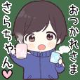 Sara chan hira_jk