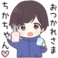 Chika chan hira_jk