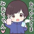 Mio chan hira_jk