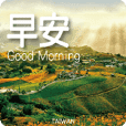 Good Morning TAIWAN