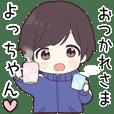 Yotsu chan hira_jk