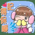 Xiao Yu 5 / Winter