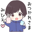 Send to Mihiro hira - jersey kun