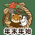 ChaTarou and Kotarou Vol.5 -Winter-