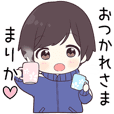 Send to Marika - jersey kun