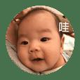Baby Summer Yun 826