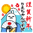 Sticker gift to rie Rabbit holidayseason
