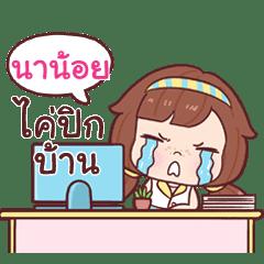 NANOI nudee officegirl_N