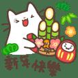 摳摳子的綜合口味5!新年快樂!