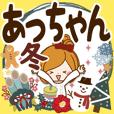 Winter sticker of Acchan