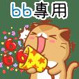 """Niu Niu Cat-""""bb"""""""