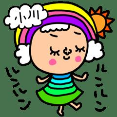 小川専用セットパック
