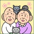 オジジとオババ 【伊予弁スタンプ】
