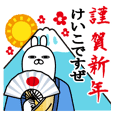 Sticker gift tokeikoRabbit holidayseason