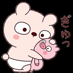 Lengtoo Baby's Daily Life (JP)