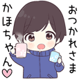 Kaho chan hira_jk