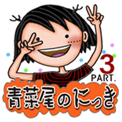 Vegetable tail her charming naive diary2