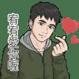 Name Stickers for men - YU YU2