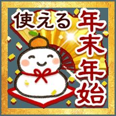 Healing[New Year]