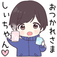 Send to Shiichan - jersey kun