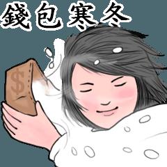 生活週記-白色冬令進補