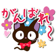 Sticker of Gentle Black Cat (Easy reply)