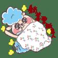 Saliva sheep (Winter articles)