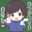 Send to Masato hira - jersey kun