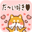 Love Sticker from Shiba