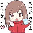 Send to Komei - jersey chan