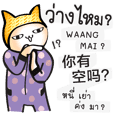 Learn Daily Thai Chinese by Chatting #2