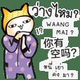 通过聊天学习每日泰语 - 中文 #2