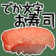 Real sushi 9
