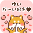 Love Sticker to Yui from Shiba